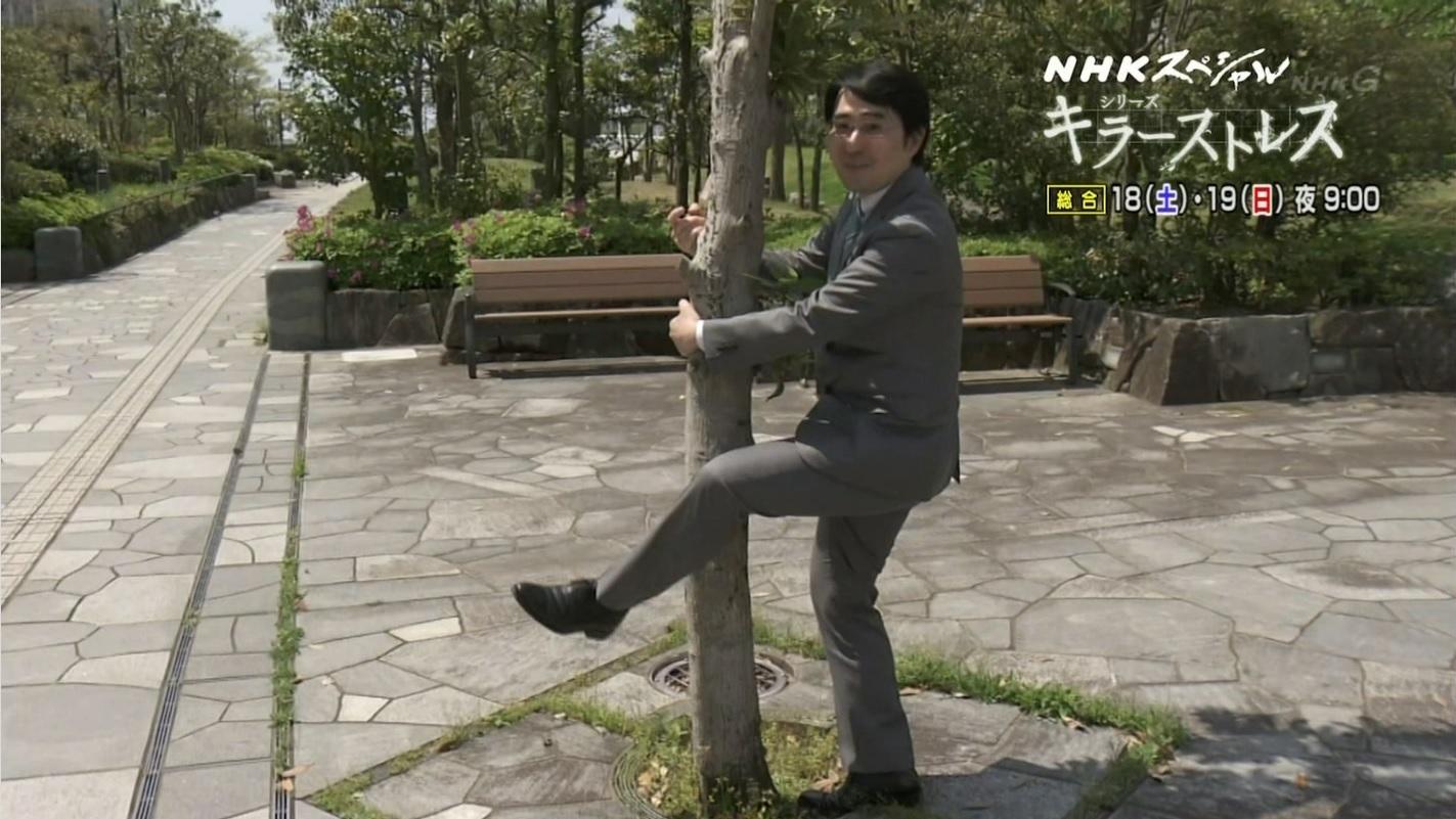 NHKスペシャル</br>「キラーストレス」のイメージ